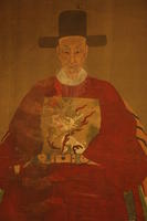 Chinese Ancestor Portrait at the East Asian Library
