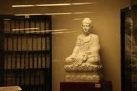 Buddha Statue at the East Asian Library