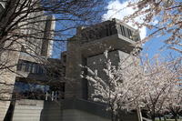 Robarts Library and Fisher Library exterior
