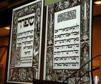 Shalom Sabar: Political Justice and the Image of the New Jew: The Historical and Artistic Context of the Szyk Haggadah l...