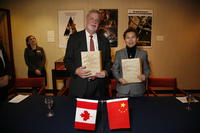 University of Toronto Libraries and National Library of China - Academic Cooperation Agreement
