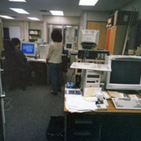 Systems Administrative Office, room SB2039